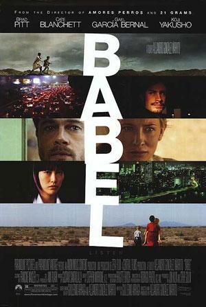 babel001.jpg