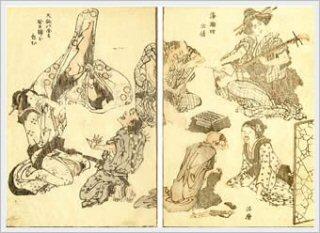 hokusai_manga.jpg