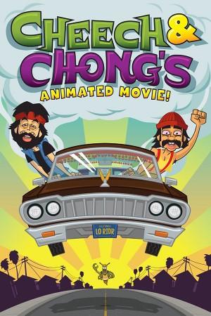 dvd-cheech-and-chongs-animated-movie-geek-300x450.jpg