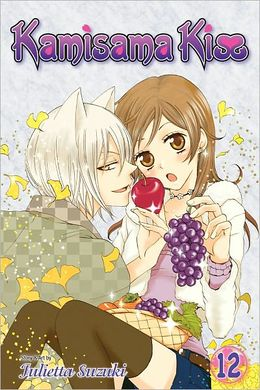 kamisamakiss12.jpg