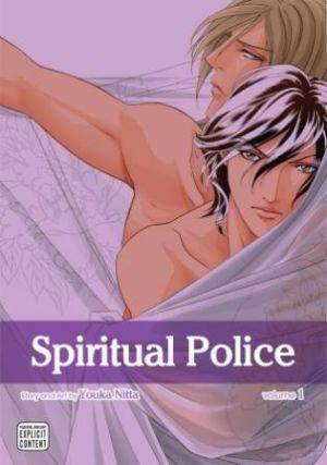spiritualpolice01.jpg