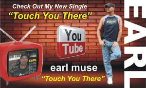 Earl-Muise-Touch-you-there.jpg
