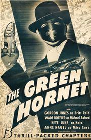 Green_Hornet_serial.jpg