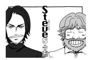 Steves.png