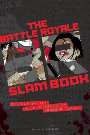 battleroyaleslambook_1.jpg