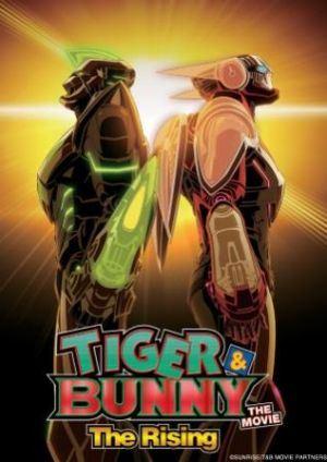 tigerbunnythemovie02.jpg