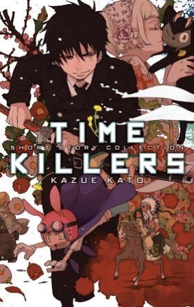 timekillers_1.jpg