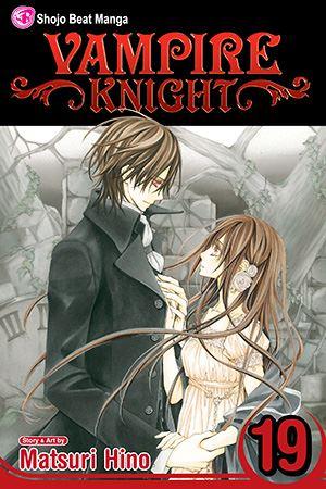 vampireknight19_1.JPG