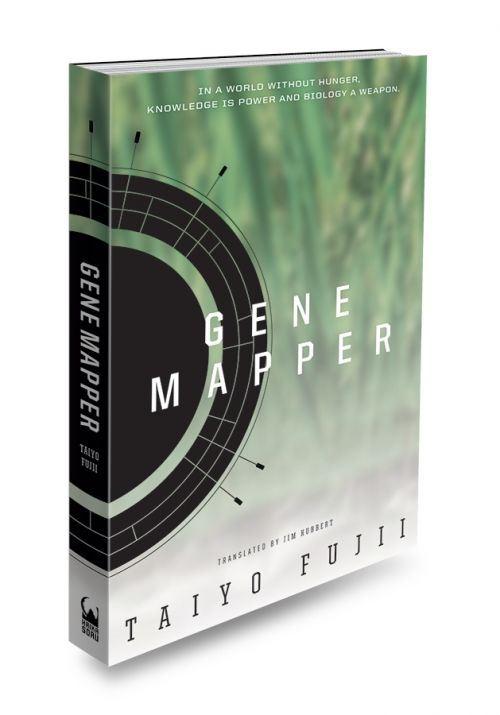 GeneMapper-3D.JPG