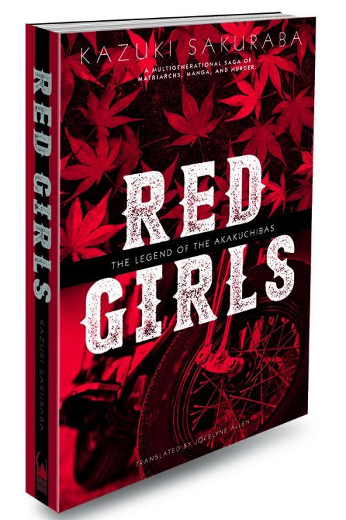 RedGirls_3D.JPG
