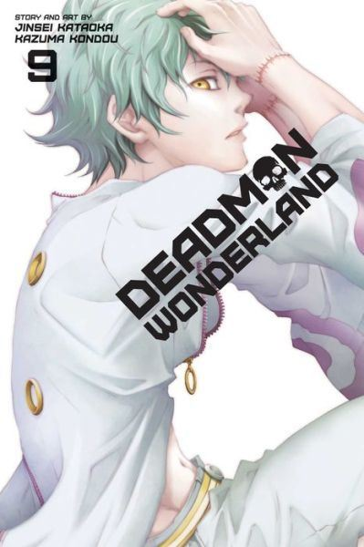 deadmanwonder09.JPG