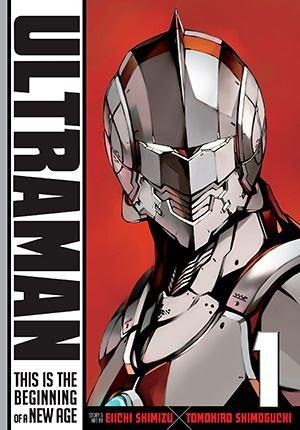 ultraman01.jpg
