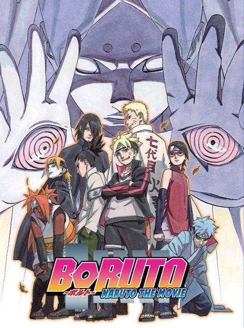 Boruto-NarutoTheMovie-DVD.JPG