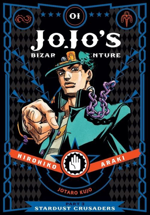 Jojo_s_Bizarre_Adventure_Stardust_Crusaders_Vol_1.jpg
