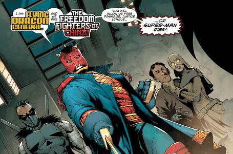 New-Super-Man-3.png