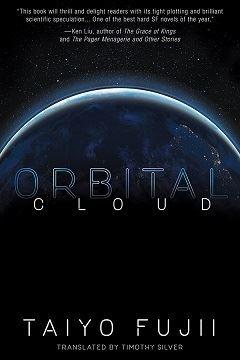 OrbitalCloud.jpg