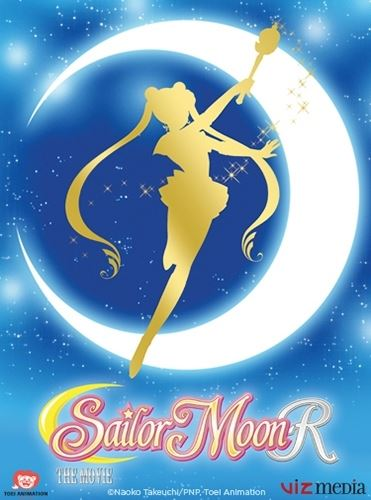 SailorMoonR-TheMovie-KeyImage.jpg