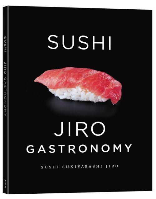 SushiJiroGastronomy-3D.JPG