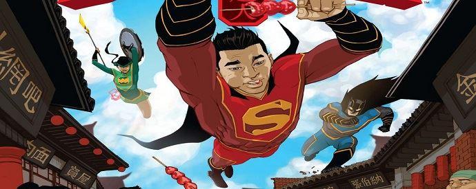 new_superman_2_banner.jpg