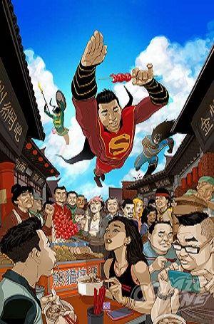 new_superman_2_cover_1.jpg