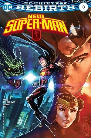 new_superman_3_cover.jpg