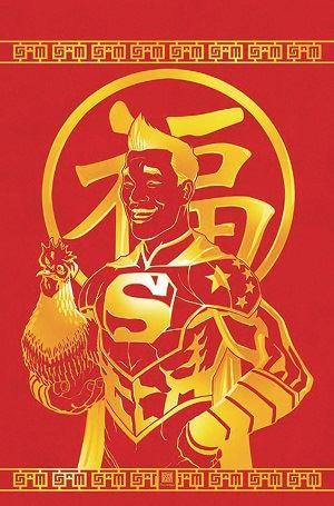 new_superman_8_cover.jpg