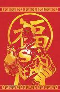 new_superman_8_cover_1.jpg