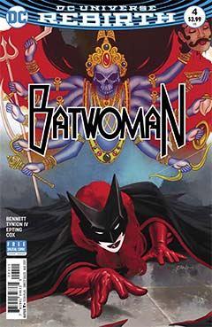batwoman-004.jpg