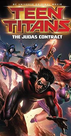 judas_contract.jpg