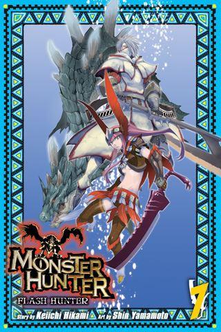 monsterhunter07.jpg