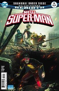 new_superman_14_cover.jpg