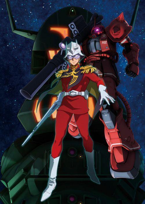 Gundam_Char_Image.jpg