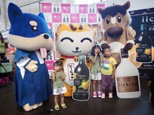 J-POP_SUMMIT_2017_GoTorch_x_iichiko_cKumiYamauchi.jpg