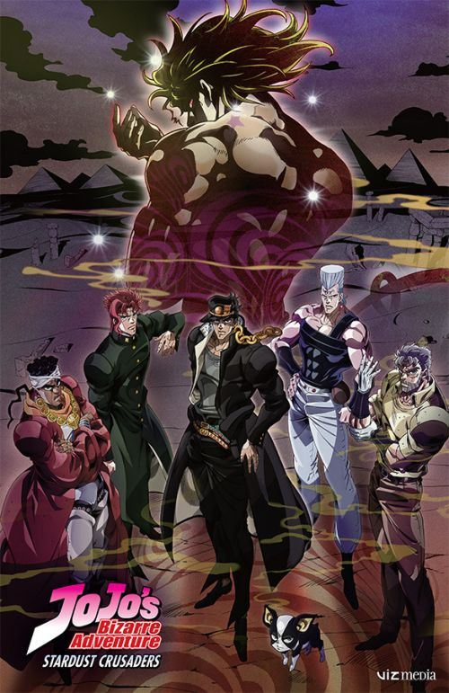 JoJo-StardustCrusaders-Poster_1.jpg
