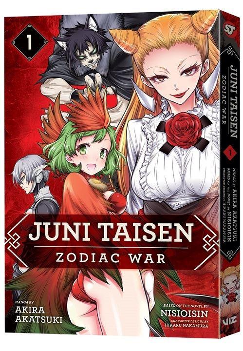 JuniTaisen-Manga-GN01-3D.jpg