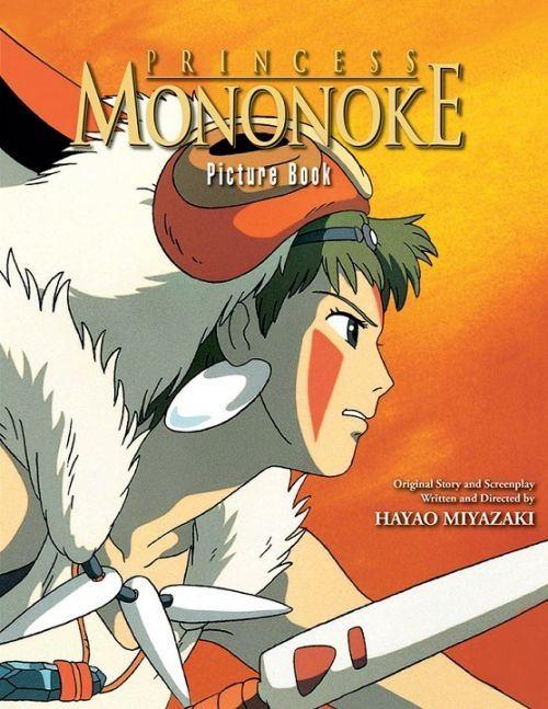 PrincessMononoke-PictureBook.jpg