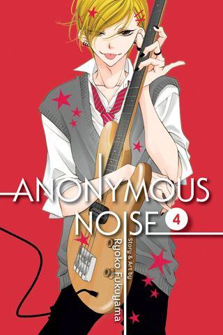 anonymousnoise04.jpg