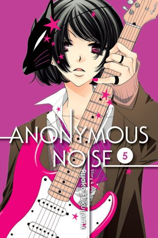 anonymousnoise05.jpg