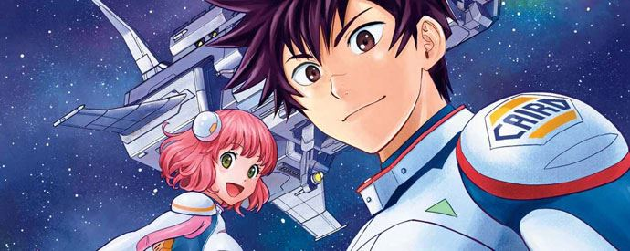 astra-lost-in-space-vol-1feature.jpg