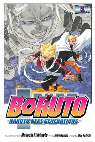 boruto02.jpg