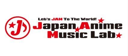 japan-anime-music-lab-logo.jpg
