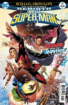 new_super-man_017.jpg