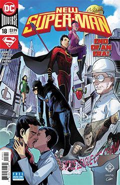 new_super-man_018.jpg