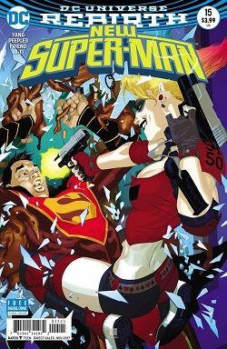 new_super-man_15_cover.jpg