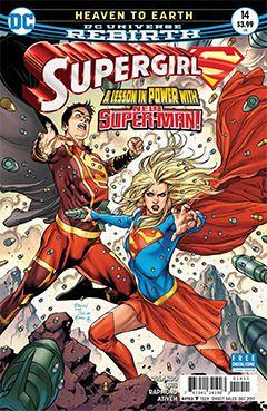 supergirl-014.jpg