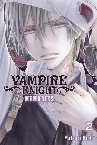 vampireknight-memories02.jpg