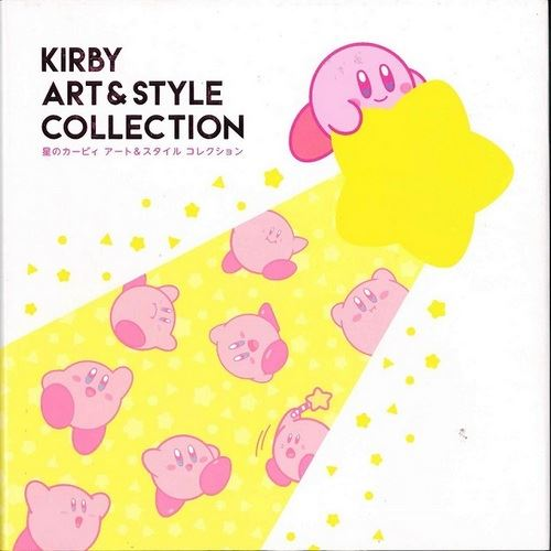 JapaneseCover-Kirby_ArtAndStyle.jpg