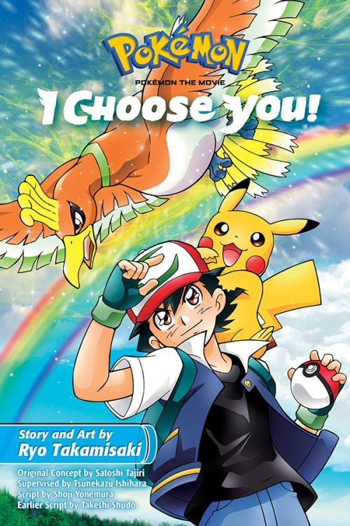 PokemonTheMovie-IChooseYou.jpg