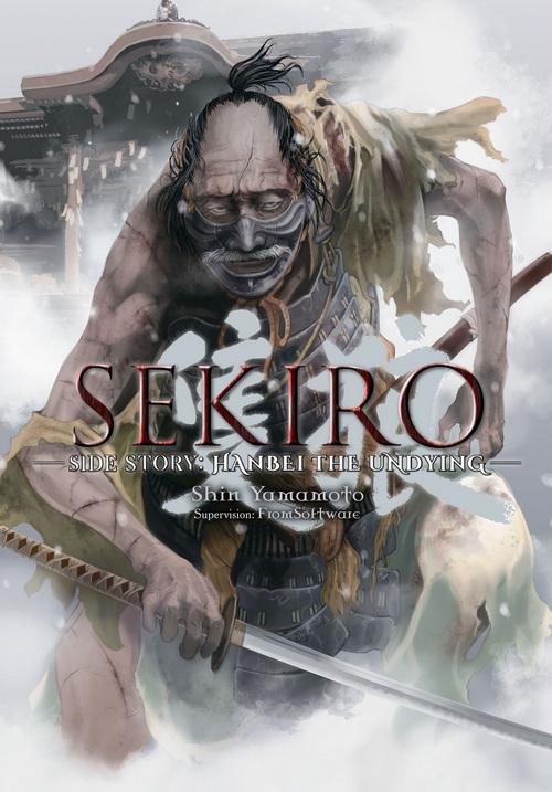 Sekiro-SideStoryHanbeiUndying.jpg