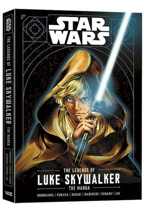Star_Wars_Legends_of_Luke_Skywalker_Cover_3D.jpg